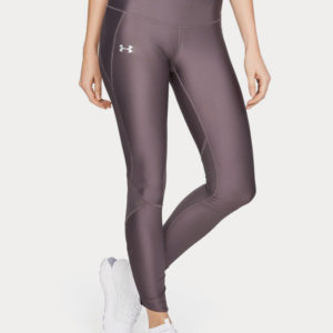 Kompresní legíny Under Armour Fly Fast Tight Fialová