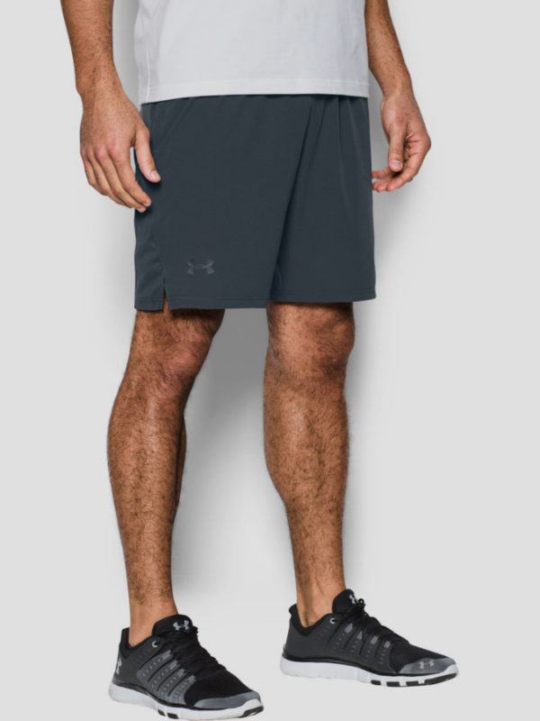 Kraťasy Under Armour Cage Short Šedá