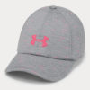 Kšiltovka Under Armour Girls Space Dye Renegade Cap Šedá