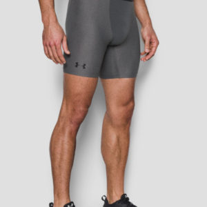 Kompresní šortky Under Armour HG 2.0 Comp Short Šedá