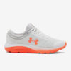 Boty Under Armour W Charged Bandit 5-Wht Bílá