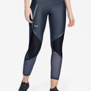 Kompresní legíny Under Armour Hg Shine Ankle Crop-Gry Modrá