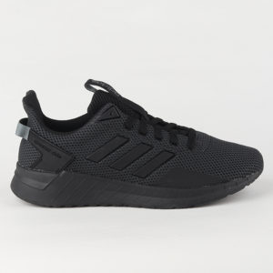 Boty adidas Performance Questar Ride Šedá
