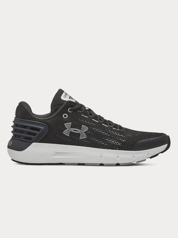 Boty Under Armour Bgs Charged Rogue Šedá